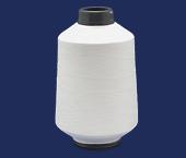 Fio de helanca para costura Tekla ref. Helantek Natural c/ 300 g