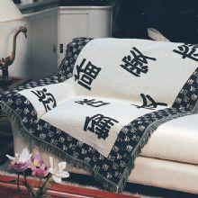 Xale Decorativo p/ Sof� 1,50m x 1,00m Oriental