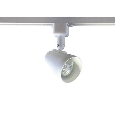 Spot Cone Branco Fosco Par-16/ar-70 C/ Plug Altrac - Altena