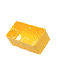 Caixa Embutir 4x2 Pvc Amarela Normal   Dry Wall - 18.791 - AMANCO