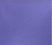 Tule de poliamida 145 cm Branyl ref. 5050 por metro