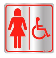 Placa de Aviso Sanitário Feminino/deficiente 16x16cm - C16004 16x16 - Indika