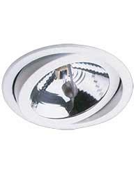 Luminária de Embutir Redonda Branca Dirigível Para Lâmpada Ar111 - 454 - Spot Jaguara