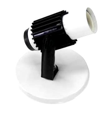 Luminária Spot Aletado Branco C/ Preto Para 1 Lâmpada E27 - Kin Light