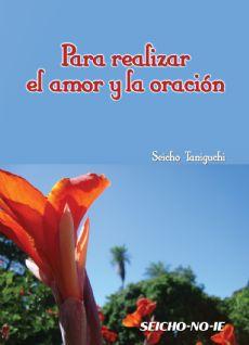 Para realizar el amor y la oración - Espanhol