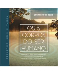 CD - Os 5 corpos do ser Humano