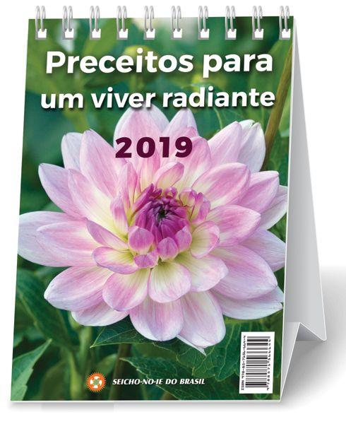 Preceitos por um Viver Radiante 2019- Mesa (9 x 13 cm)