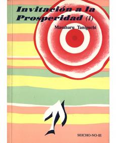 Invitación a la Prosperidad - Vol. 1 - Espanhol