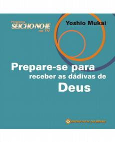 CD Prepare-se para Receber as Dádivas de Deus