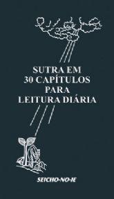 Sutra em 30 Capítulos para a Leitura Diária