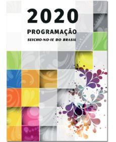 Livro Programação 2020 Seicho-No-Ie do Brasil