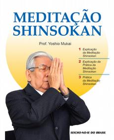 DVD Meditação Shinsokan