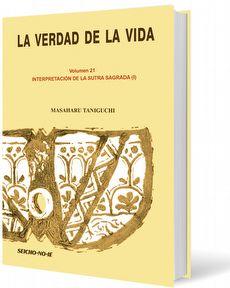 La Verdad de la Vida Vol. 21 - Espanhol