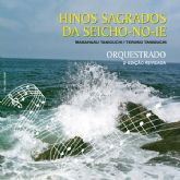 CD Hinos Sagrados SNI (Orquestrado)