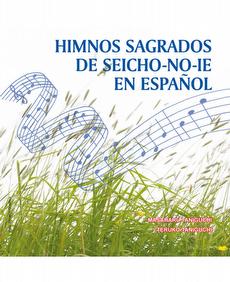 CD Himnos Sagrados de SNI en Español - Espanhol