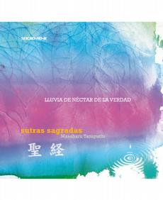 CD Lluvia de Néctar de La Verdad - Espanhol