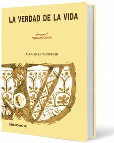 La Verdad de la Vida - Vol. 7 - Espanhol