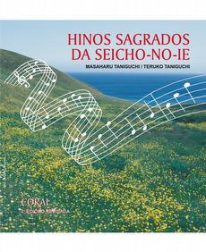CD Hinos Sagrados da SNI (Coral) 2ª Ed. revisada