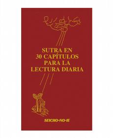 Sutra en 30 Capítulos para la Lectura Diaria - Espanhol
