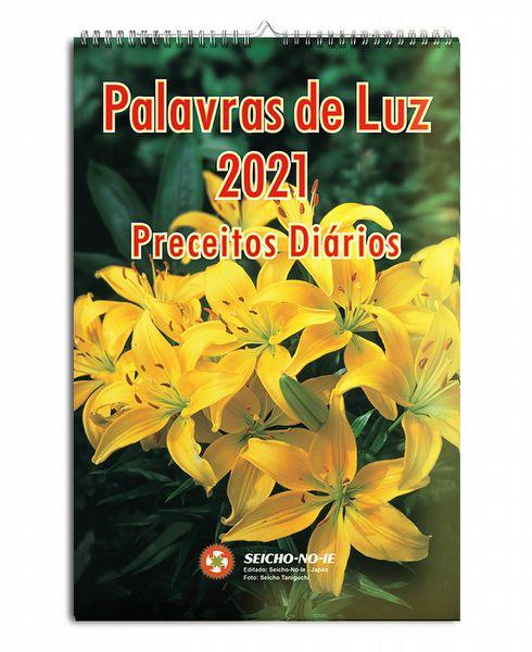 PALAVRAS DE LUZ 2021-PAREDE