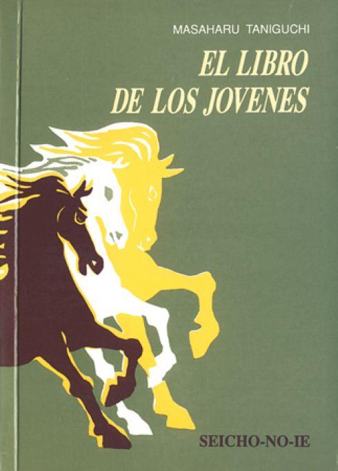 El Libro de Los Jovenes - Espanhol