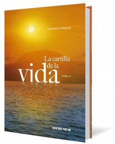 La Cartilla de la Vida vol. 1 - Espanhol