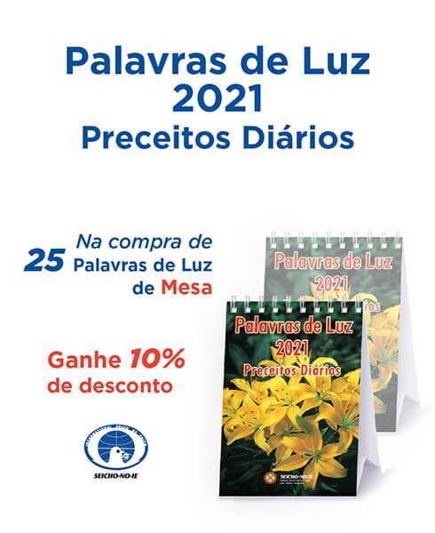 KIT 25 PALAVRAS DE LUZ 2021 - MESA