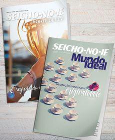 Assinaturas de Revistas ´´Fonte de Luz + Mundo Ideal´´