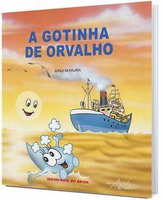 A Gotinha de Orvalho