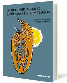 Lo que Debe Hacer el Dedicado a La Iluminación - Espanhol