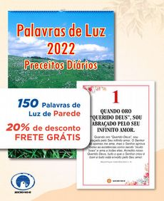 KIT 150 PALAVRAS DE LUZ 2022 - PAREDE