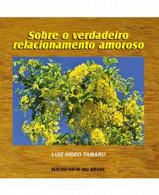 CD Sobre o Verdadeiro Relacionamento Amoroso