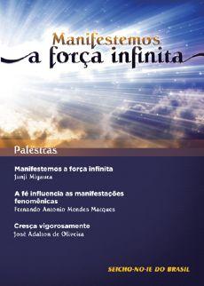 DVD - Manifestemos a Força Infinita