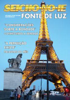 Assinatura Revista Fonte de Luz