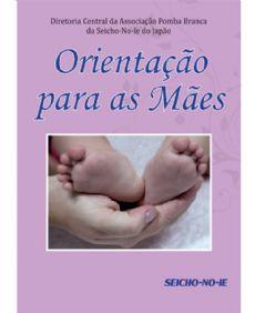 Orientação para as mães