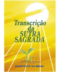 Transcrição da Sutra Sagrada