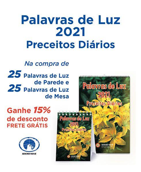 KIT 50 PALAVRAS DE LUZ 2021 - 25 PAREDE E 25 MESA