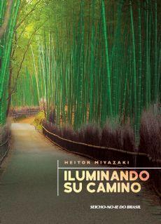 Iluminando Su Camino - Espanhol