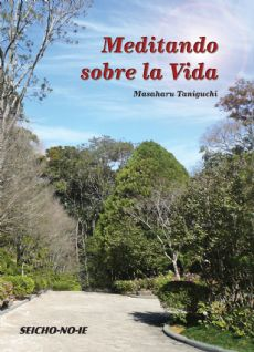 Meditando sobre la Vida - Espanhol