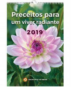 Preceitos para um Viver  2019 - Parede (21 x 31 cm)