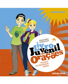 CD Audiolivro Livro Juvenil de Orações