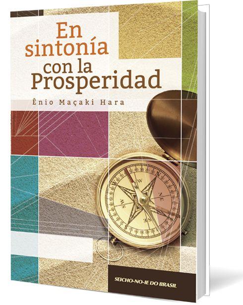 En Sintonía con la Prosperidad - Espanhol