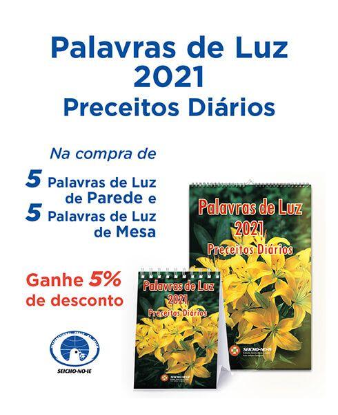 KIT 10 PALAVRAS DE LUZ 2021 - 5 parede  5 mesa