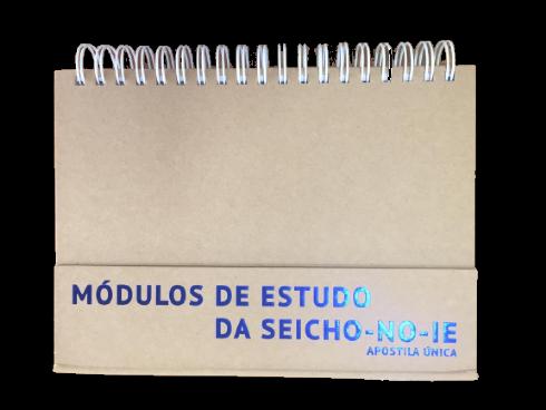 Modulos de Estudo da Seicho-No-Ie (Apostila Única)