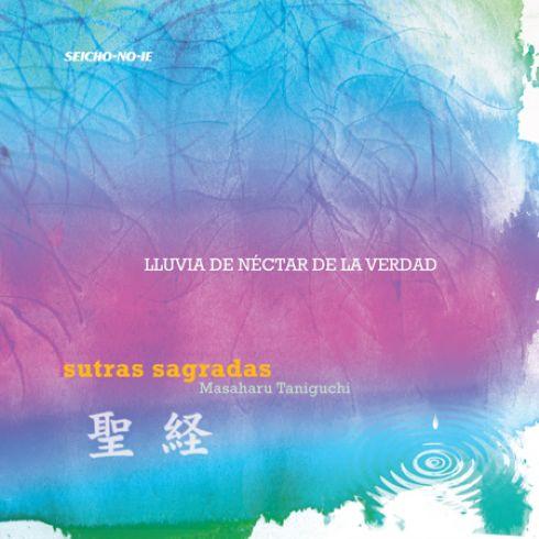 CD - Lluvia de Néctar de La Verdad - Espanhol