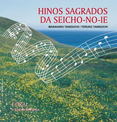 CD Hinos Sagrados SNI (Coral) 2ª Ed. revisada
