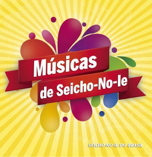 CD - Músicas de Seicho-No-Ie - Espanhol